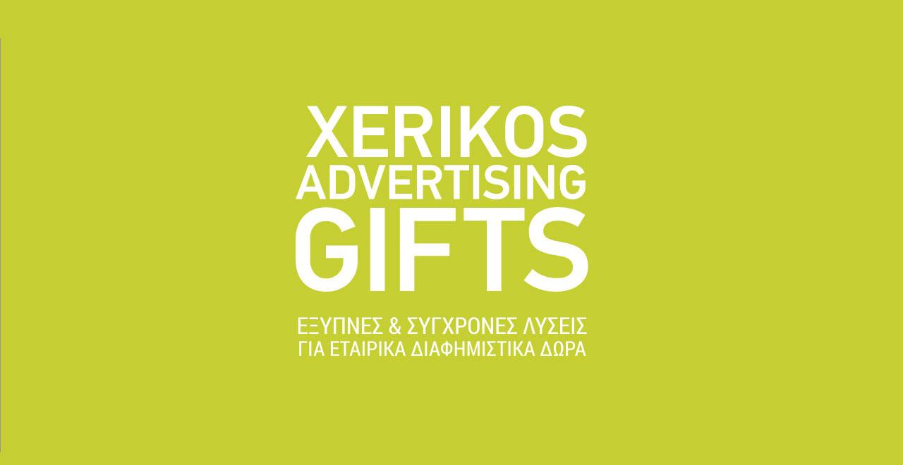Xerikos Advertising Gifts