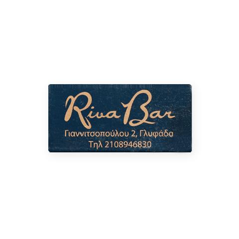 """KX5540: Σπίρτα διάστασης 55x27x9 mm. Εκτύπωση για το """"Riva Bar"""""""