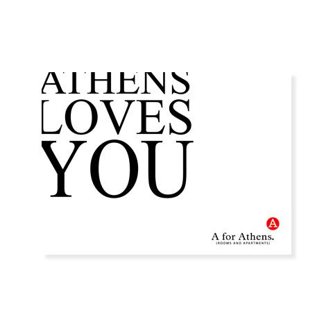 Σουπλά μιας χρήσης για το A for Athens
