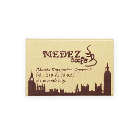 "KX5521: Σπίρτα διάστασης 54x35x8 mm. Εκτύπωση για το ""Medez"""