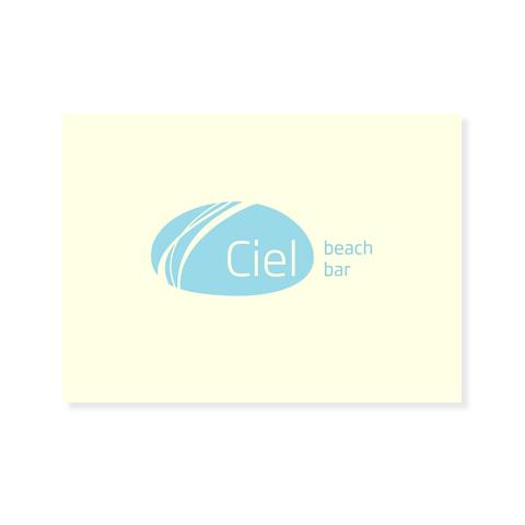 Σουπλά μιας χρήσης για το Ciel Beach Bar