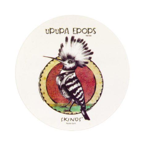 Σουβερ μιας χρησης 6φυλλα, Upupa Epops
