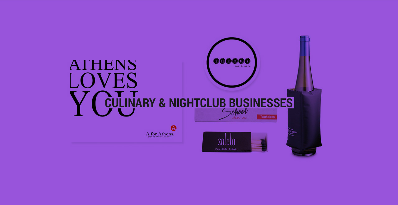 ADVERTISING SOLUTIONS FOR Culinary & Nightclub Businesses